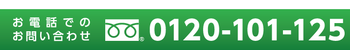 0120101125