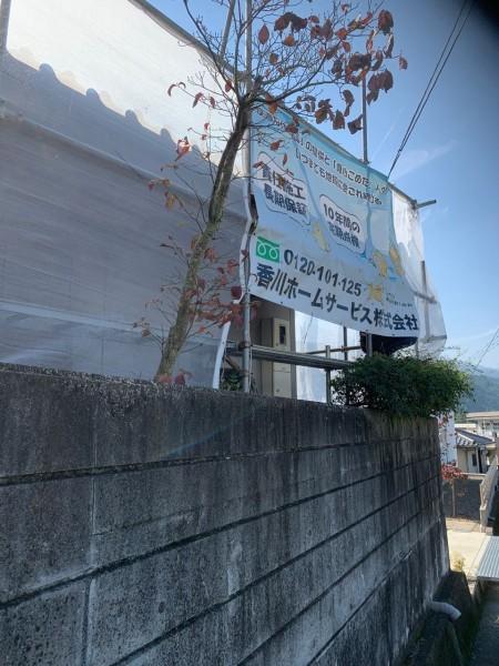 四国中央市 外壁塗装 香川・徳島ホームサービス